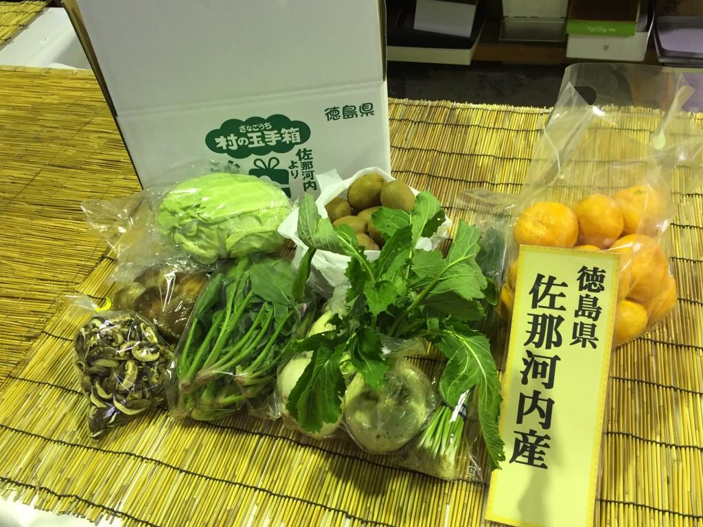 佐那河内産の特産品(提供:徳島地域エネルギー)